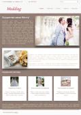 Адаптивный сайт свадебного салона
